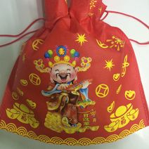 PRE-PACKED CNY LUKAN [ XL ] - 2 MAND - CLOTH  CARRIER