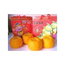 PRE-PACKED CNY LUKAN [ L ] - 2 MAND - PAPER  CARRIER